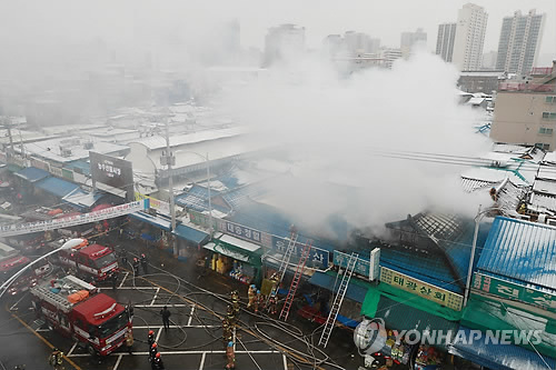 Fire at Seoul market