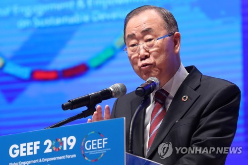 Ex-U.N. chief at GEEF meeting