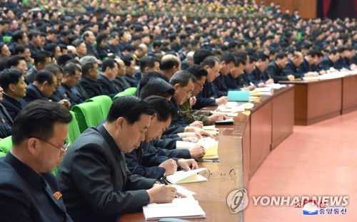 Reforestation meeting in N. Korea