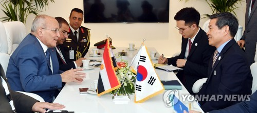 Top defense officials of S. Korea, Egypt discuss arms industry cooperation
