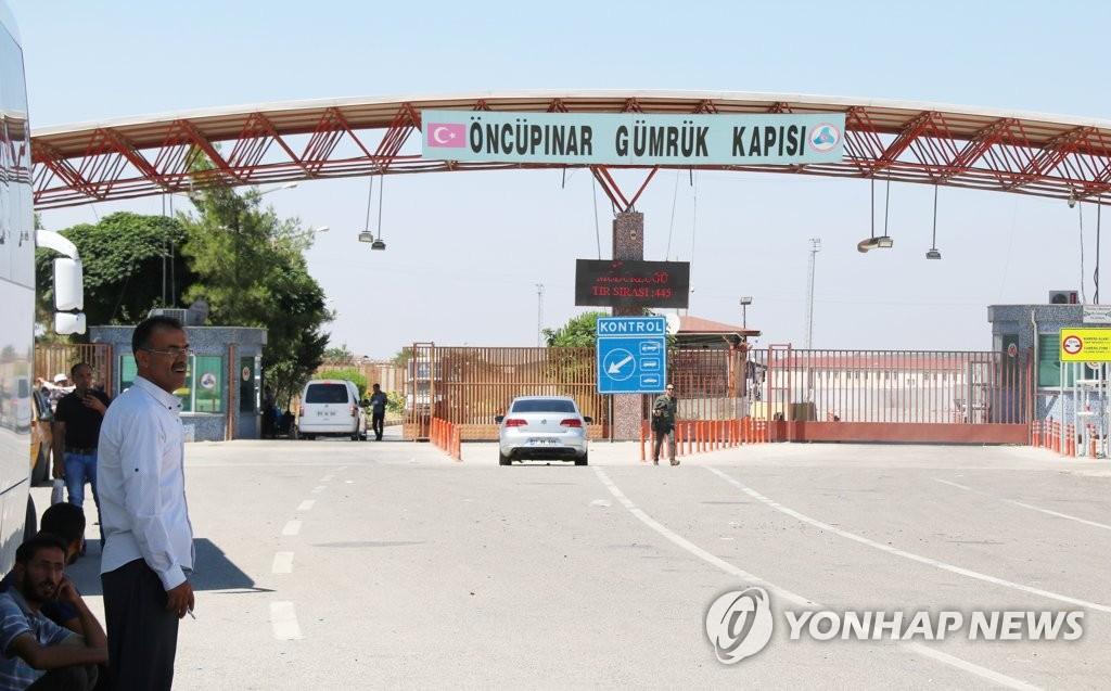 터키 남부 왼쥐프나르 국경 통로 8년만에 재개통