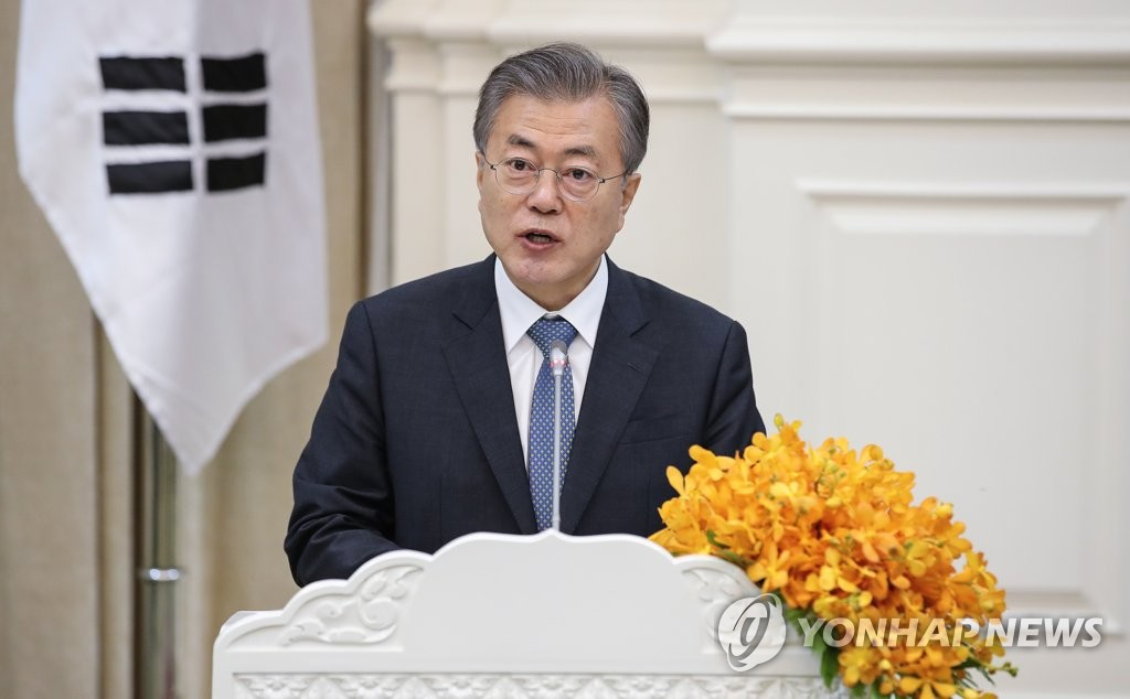 S. Korean president to visit 3 Central Asian countries this week