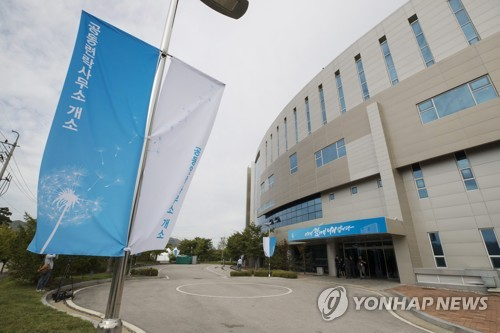N. Korean staff return to inter-Korean liaison office