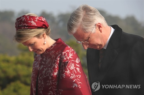Belgian king honors S. Korean war dead