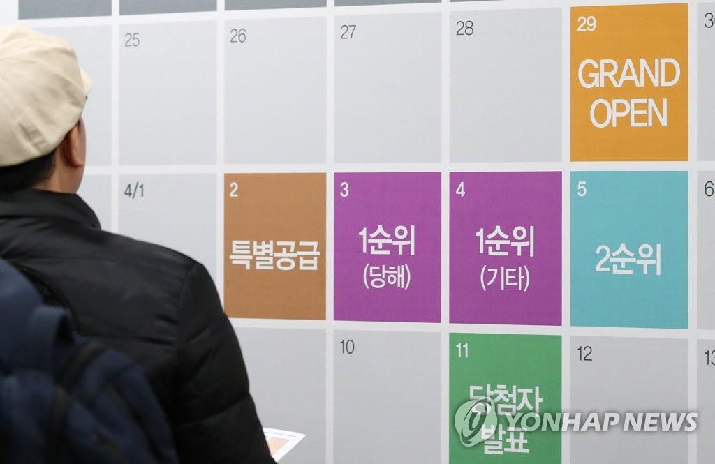 '청량리역 해링턴 플레이스' 내달 청약시작