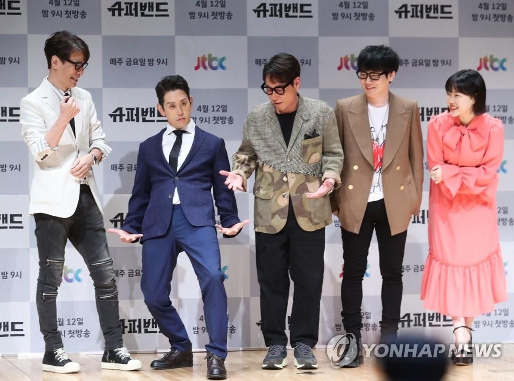 Band Audition Program 'Super Band' | Yonhap News Agency