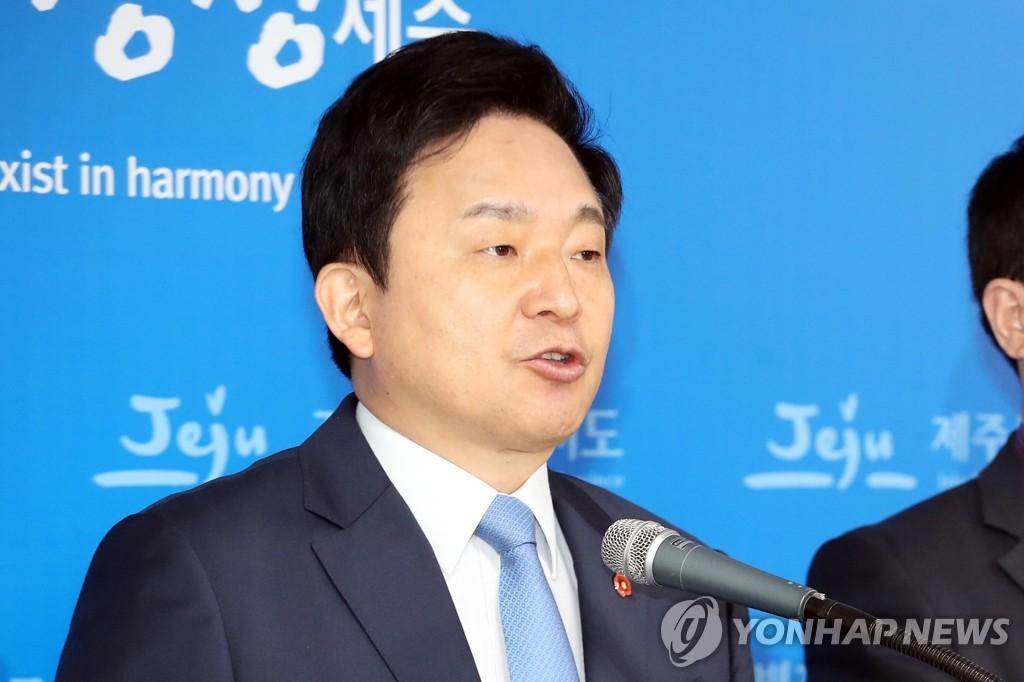 원희룡, '영리병원 개설 허가 취소'