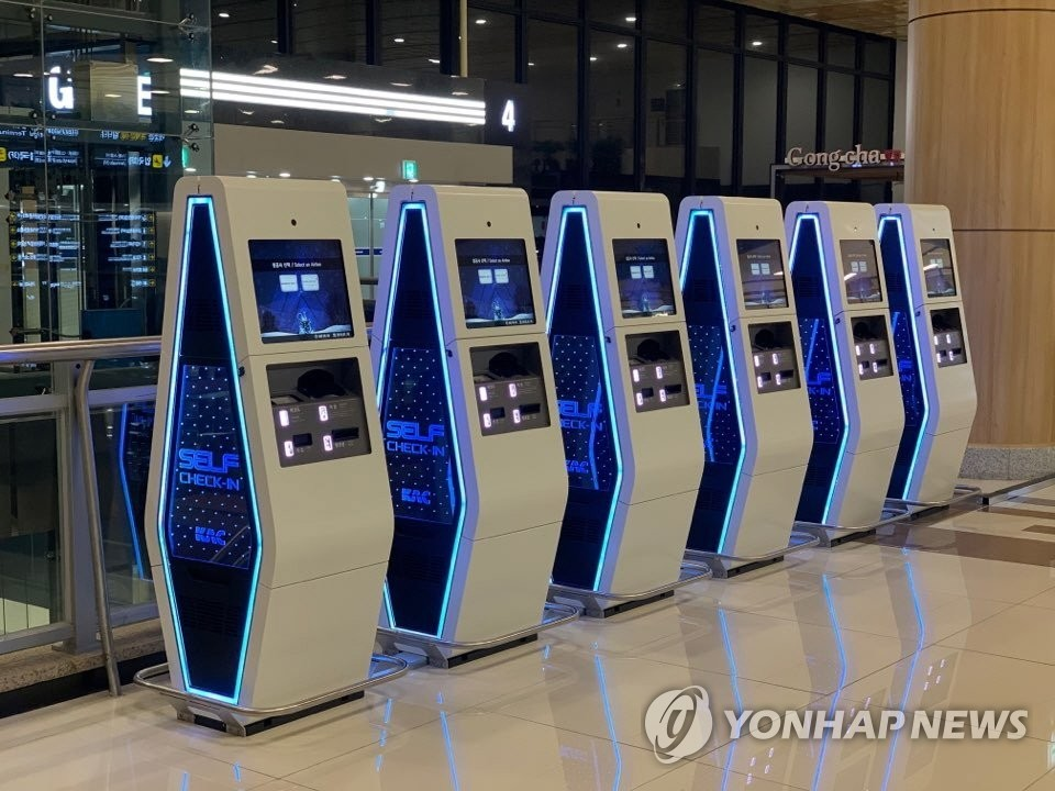Automatic ticketing machines localized