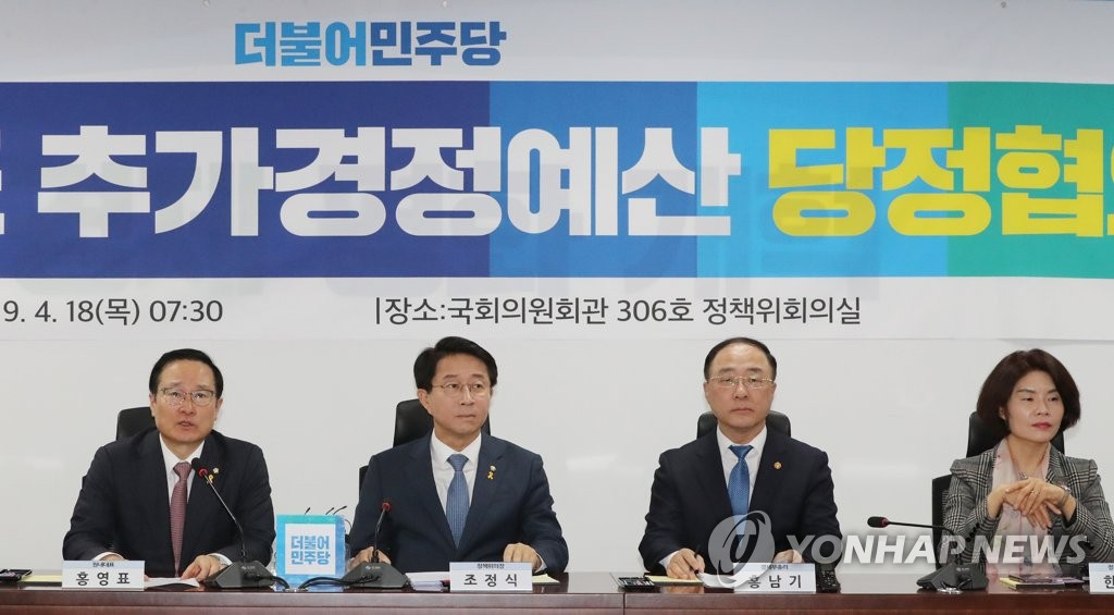 Government and ruling party officials hold consultations to discuss an extra budget at the National Assembly on April 18, 2019. (Yonhap)