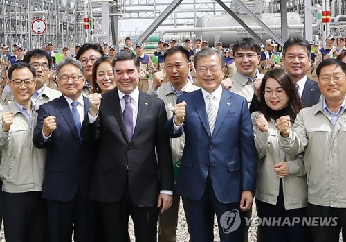 Moon visits chemical plant in Turkmenistan