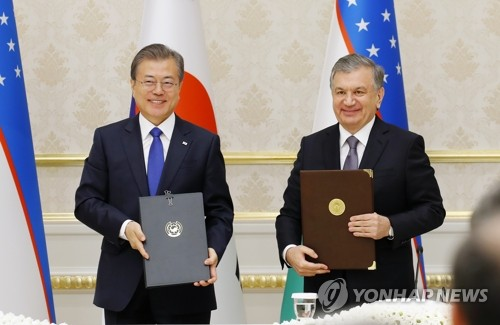 S. Korea-Uzbek joint declaration