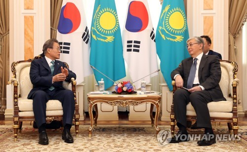 S. Korea-Kazakhstan summit