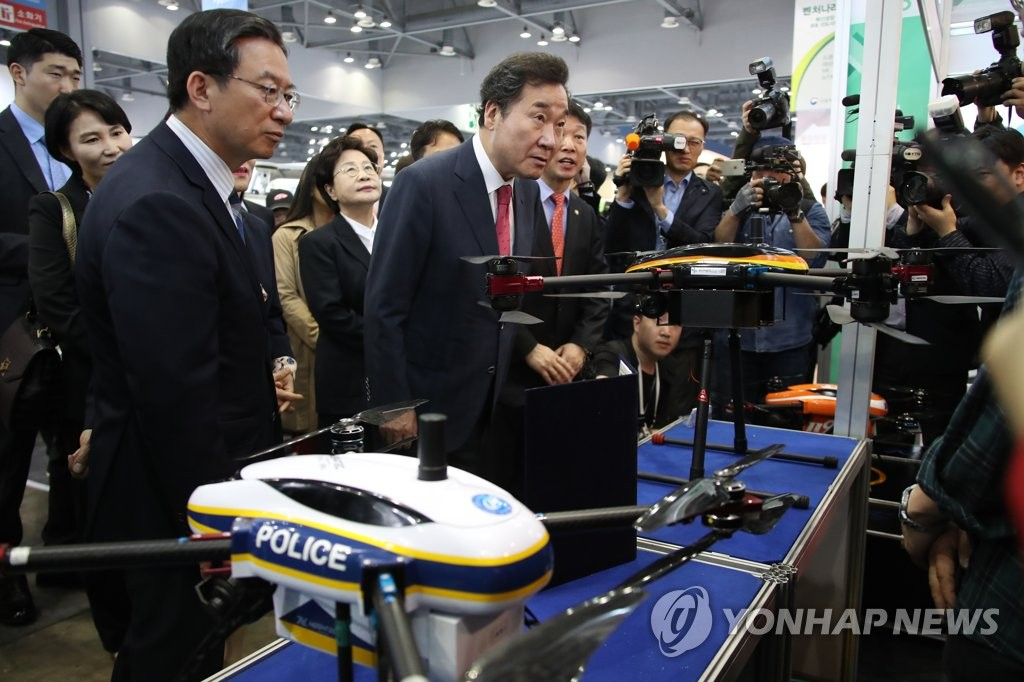 Korea public procurement fair