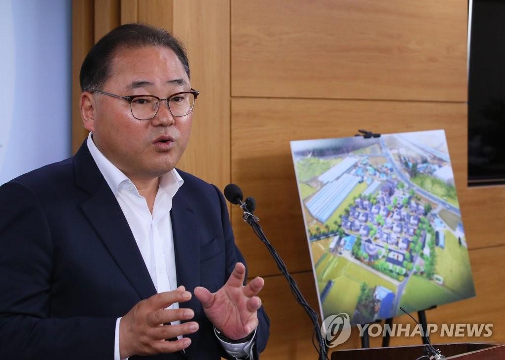 청년 농촌보금자리에 괴산·서천·고흥·상주 신규 지정