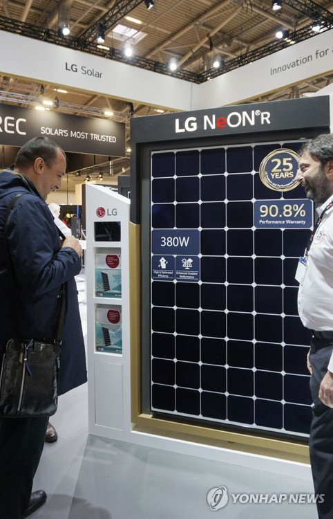LG Electronics aims to halve carbon emissions by 2030 | Yonhap News