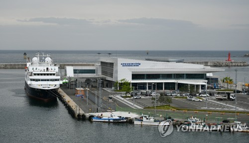 Silver Explorer enters S. Korea