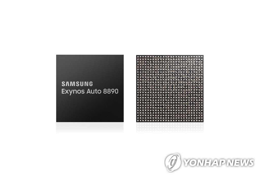 Samsung Electronics Co.'s Exynos Auto 8890 processor is shown in this photo provided by the company on May 30, 2019. It will be available in the in-vehicle infotainment system for Audi's A4 to be released in Europe in the fall. (PHOTO NOT FOR SALE) (Yonhap)