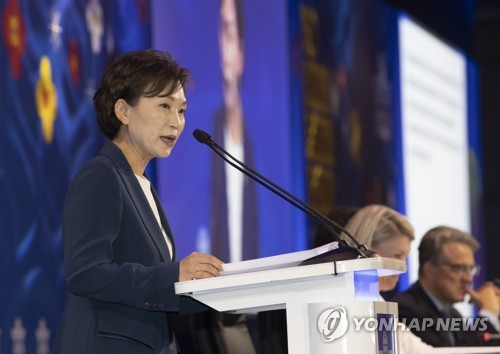 S. Korea seeking re-election as ICAO council member: minister