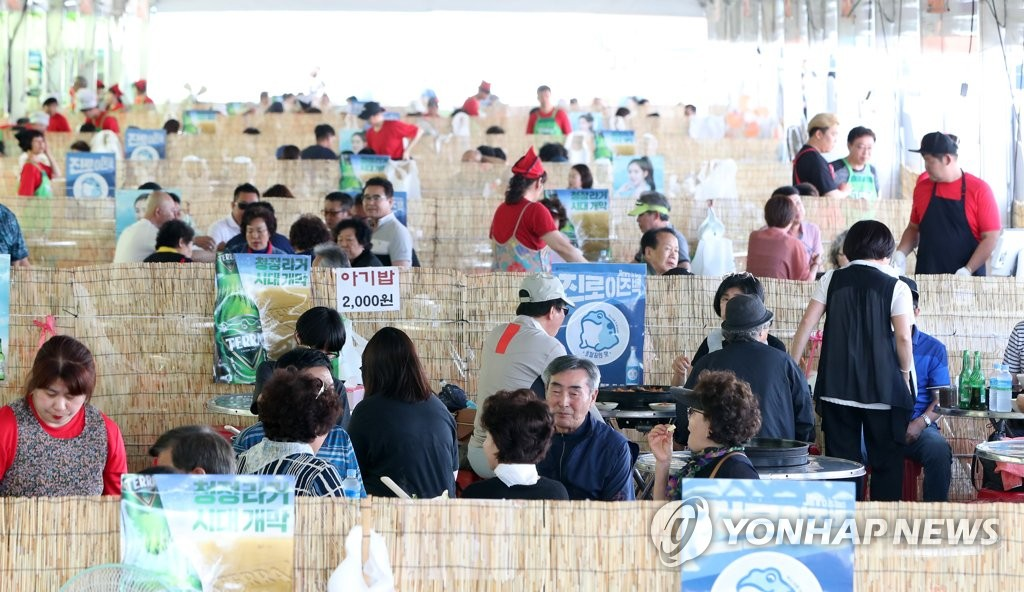 2019 춘천닭갈비막국수축제