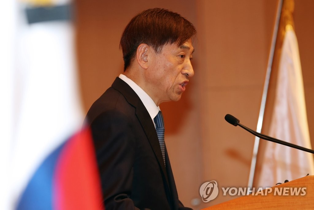 Bank of Korea Gov. Lee Ju-yeol delivers a speech in a ceremony held in Seoul on June 12, 2019, to mark the 69th anniversary of the foundation of the South Korean central bank. (Yonhap)