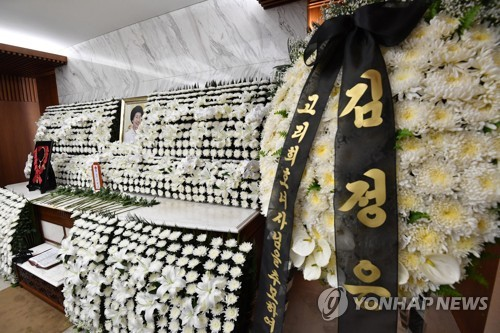 Bereaved family of ex-first lady thanks N.K. leader over condolence message
