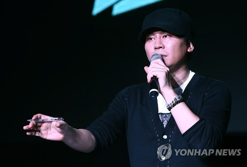 (2nd LD) YG Entertainment chief offers to resign over ballooning drug allegations