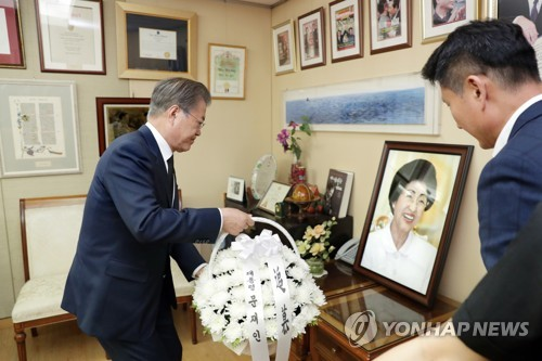 Moon pays tribute to late former first lady