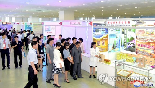 N. Korea holds int'l exhibition on health, medical appliances