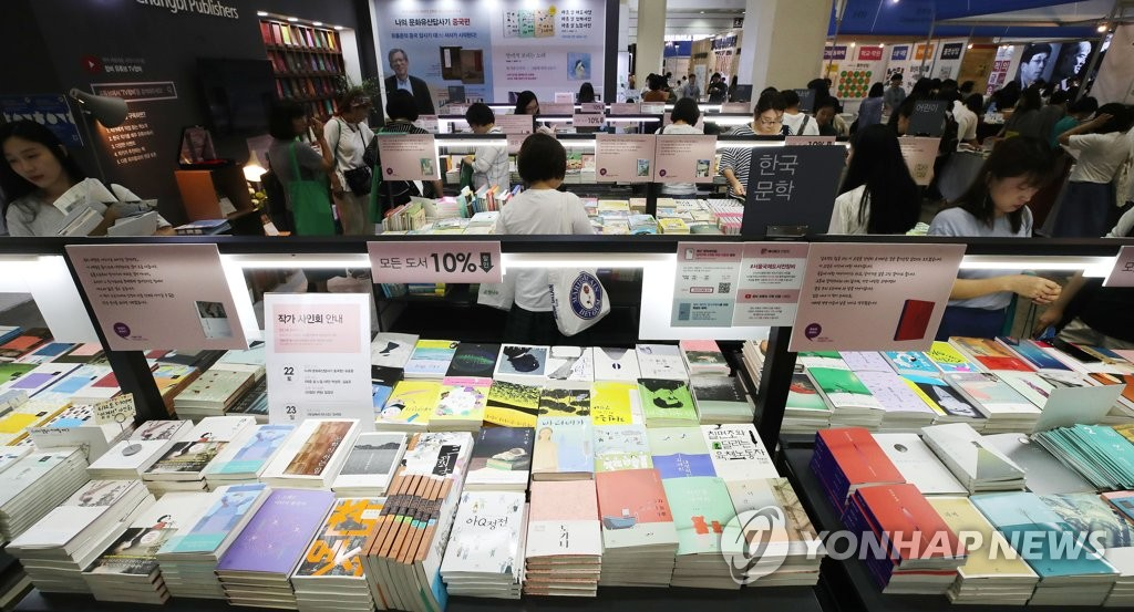 Visitors look at books displayed at the Seoul International Book Fair at the COEX exhibition center in southern Seoul on June 19, 2019. (Yonhap)