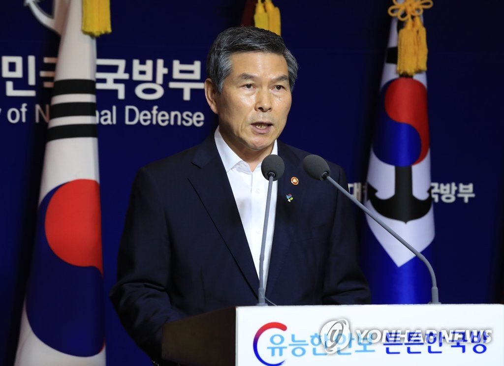 Ministre de la Défense Jeong Kyeong-doo. (Photo d'archives Yonhap)