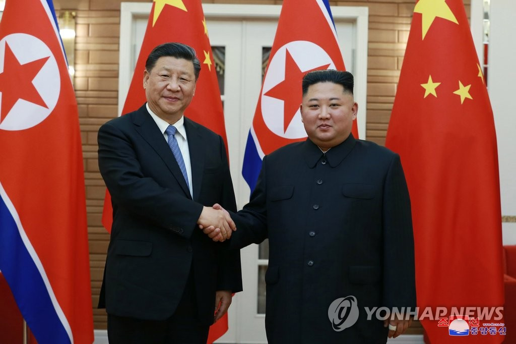 Kim-Xi summit in Pyongyang