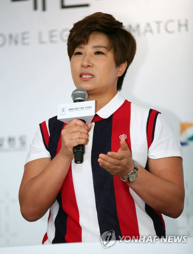 In this file photo from July 3, 2019, former South Korean LPGA golfer Pak Se-ri speaks at a press conference in Seoul to announce the lineup for the Seolhaeone Legends Match, an exhibition golf competition pitting retired LPGA stars against active players. (Yonhap)