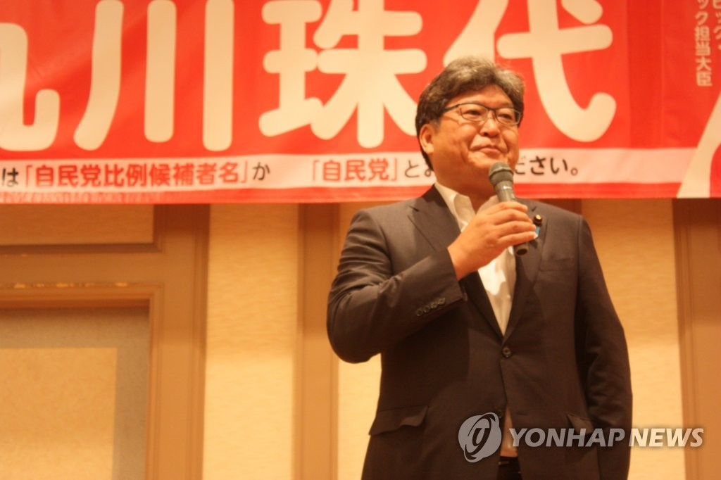 日참의원 선거 앞둔 여당 후보 연설 현장…자신감 속 경계심 | 연합뉴스