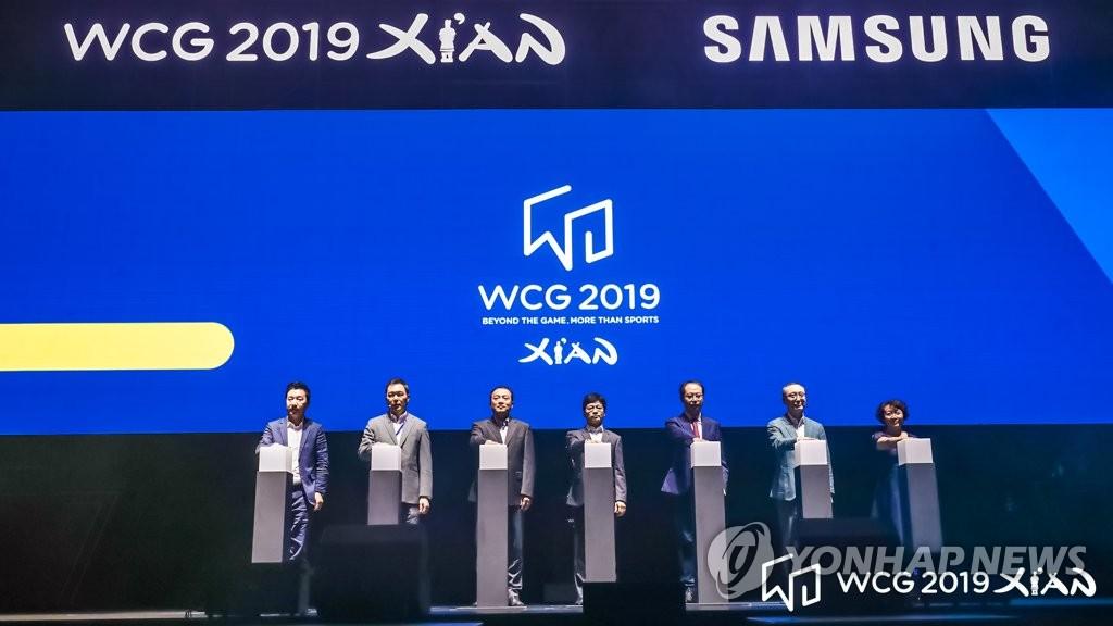 중국서 e스포츠 페스티벌 'WCG 2019 Xi'an' 개막 | 연합뉴스