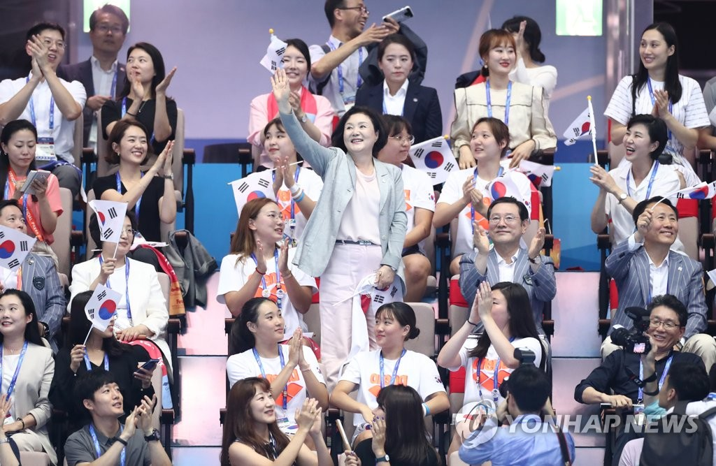 First lady attends swimming worlds