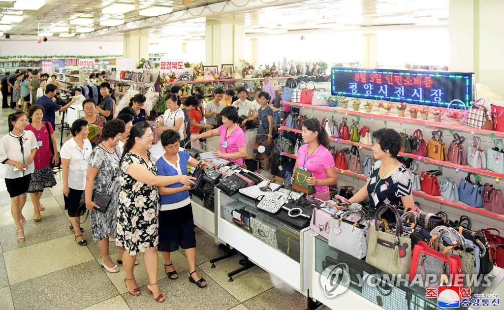 Consumer products exhibit in N. Korea
