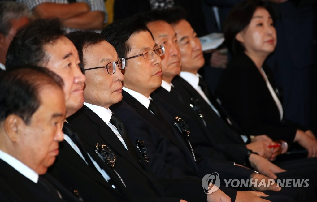 Political leaders and government officials attend a ceremony commemorating the death of former President Kim Dae-jung a decade ago at Seoul National Cemetery on Aug. 18, 2019. (Yonhap)