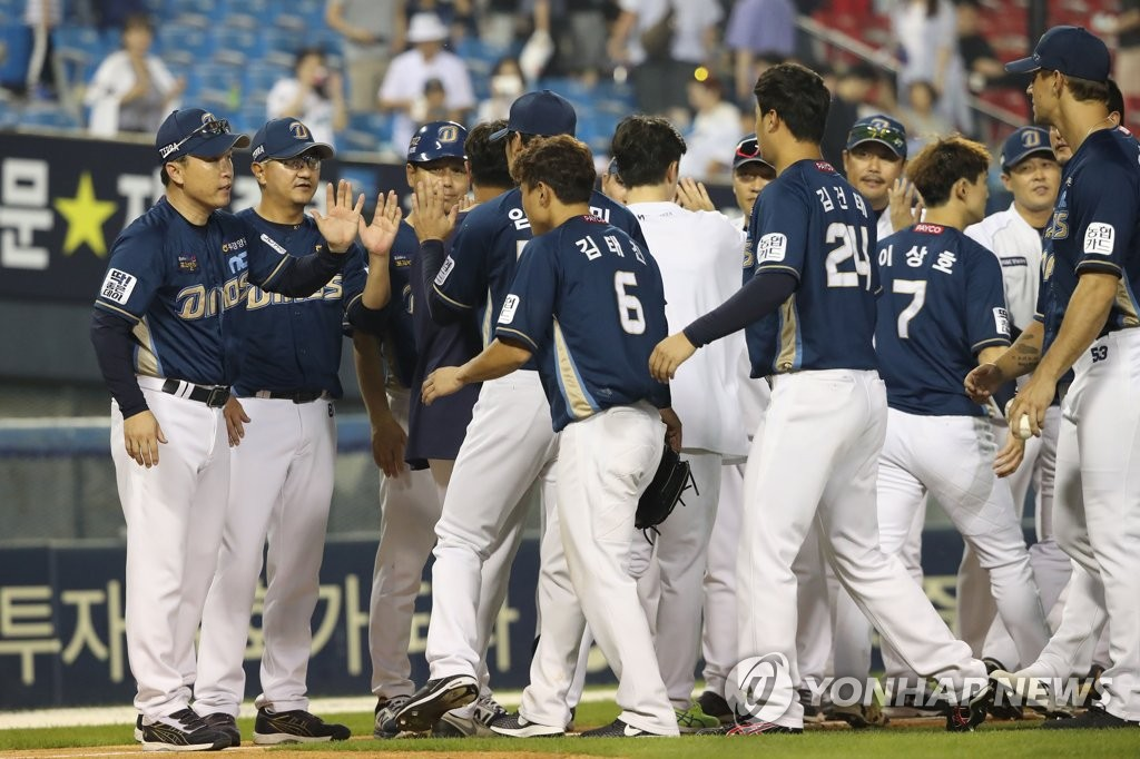 NC Dinos celebrate win over LG Twins