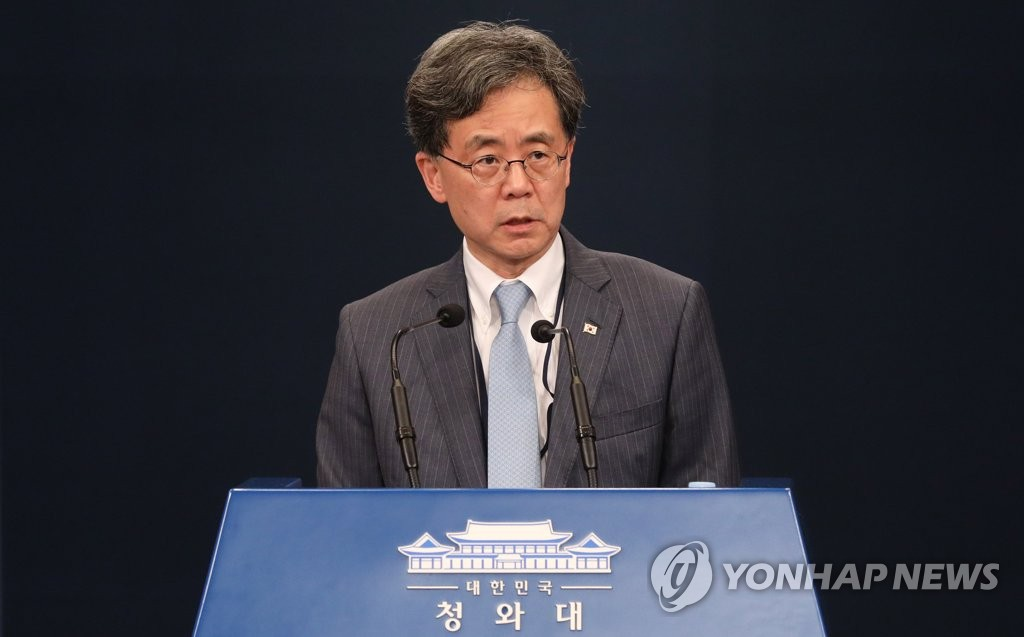 South Korea's Deputy National Security Adviser Kim Hyun-chong holds a press conference at Cheong Wa Dae on Aug. 23, 2019. (Yonhap)
