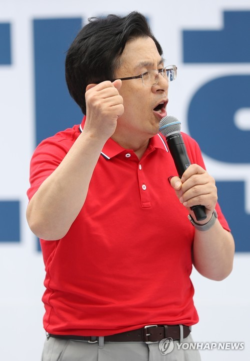 LKP chairman at anti-government rally