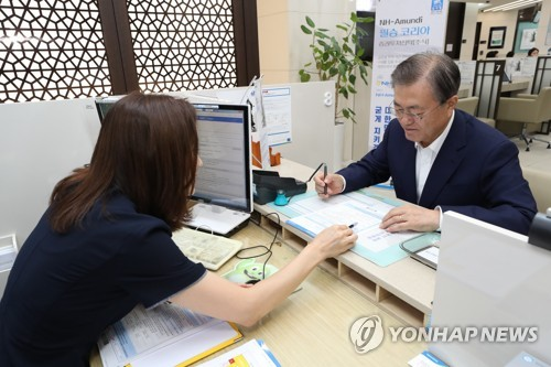 Moon subscribes to fund for midsize firms
