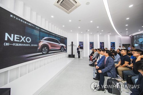 Hyundai's hydrogen vision center in China
