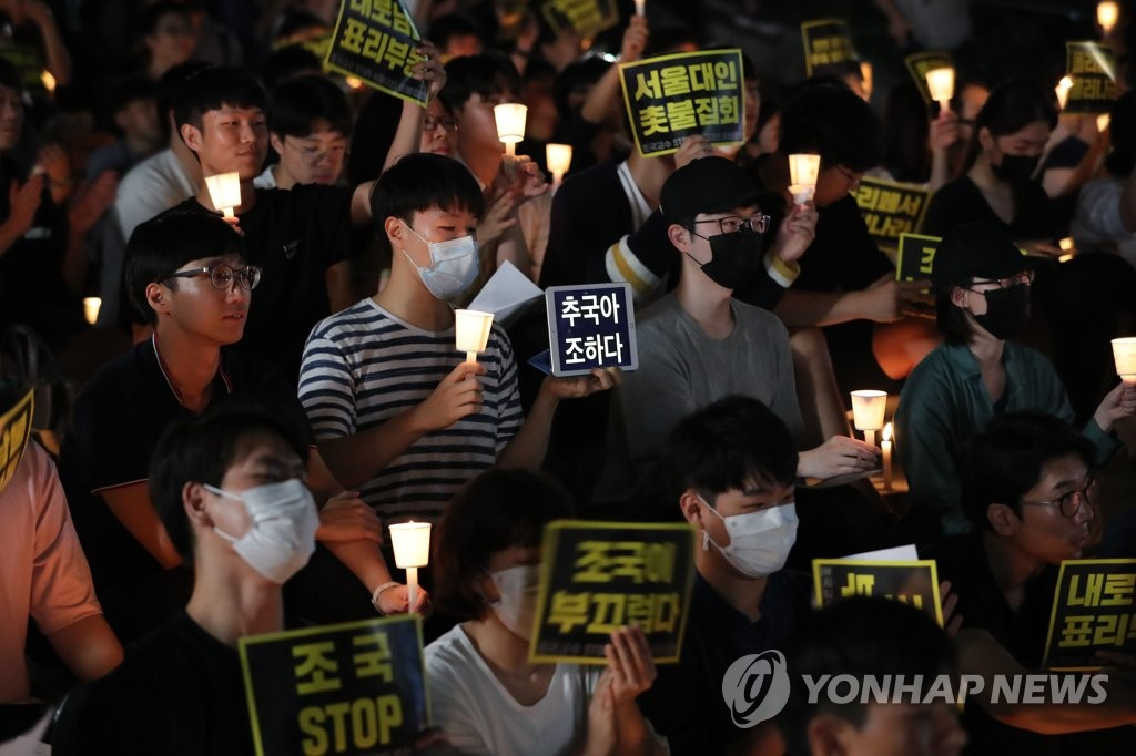 Seoul National University students hold a candlelight protest opposing Cho Kuk's appointment on Aug. 28, 2019. Cho, a law professor at the school, is a graduate himself. (Yonhap)