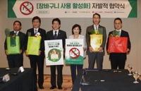 S. Korea moves to fight plastic waste