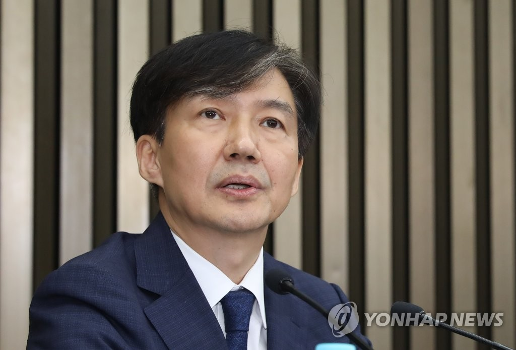 Justice minister nominee Cho Kuk holds a press conference at the National Assembly on Sept. 2, 2019, to clarify corruption allegations involving his family. (Yonhap)