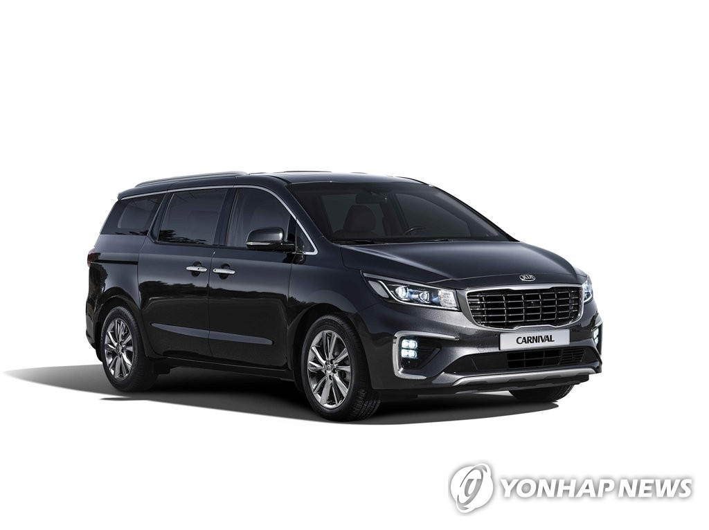 This file photo provided by Kia Motors shows the Carnival (Sedona) minivan. (PHOTO NOT FOR SALE) (Yonhap)