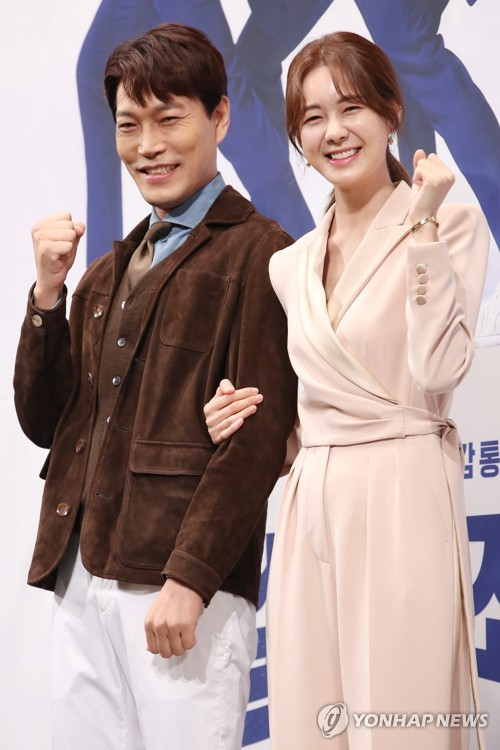 New drama 'The Running Mates: Human Rights'