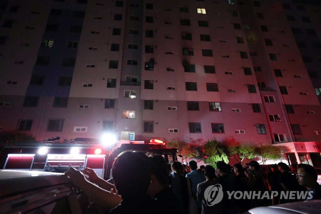Apartment building fire in Gwangju
