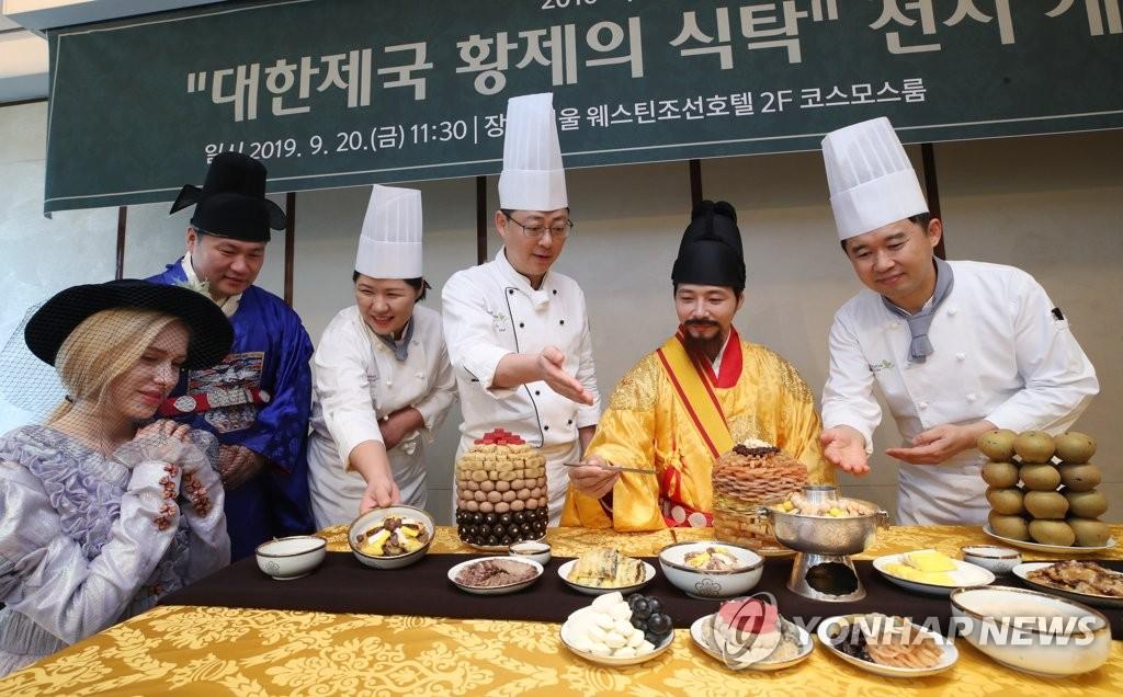 신세계조선호텔, 대한제국 황제의 식탁 재현