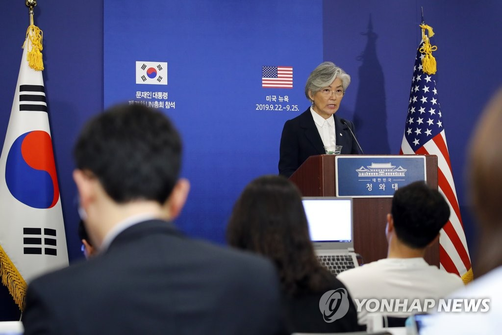 South Korean Foreign Minister Kang Kyung-wha speaks at a press briefing at a New York hotel on Sept. 23, 2019. (Yonhap)